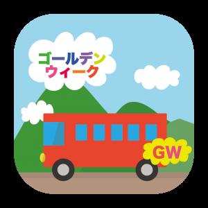 _gw-bus-01